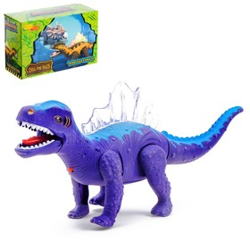"Animal ""Dinosaur"", light and sound effects, the MIX"