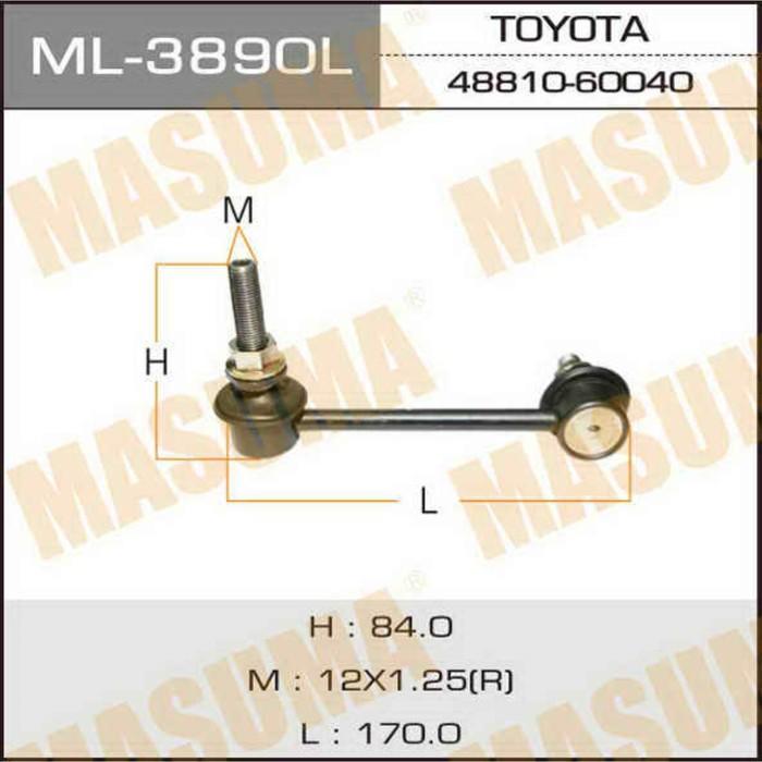 Стойка стабилизатора левая Masuma ML3890L, Toyota