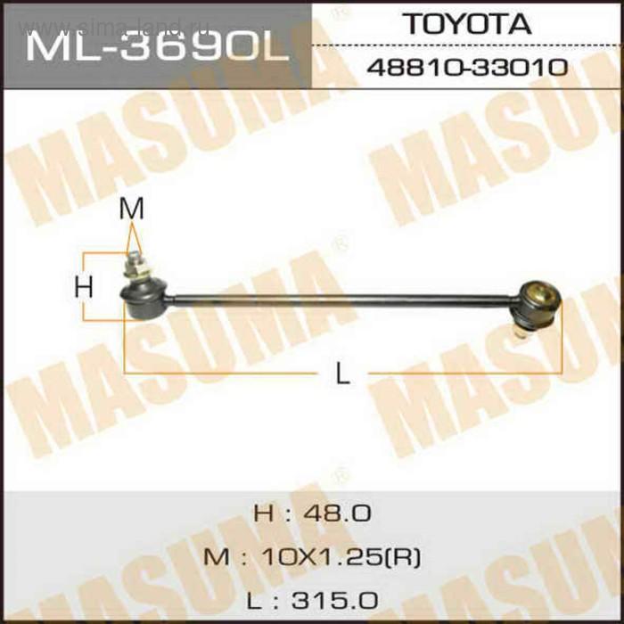 Линк  Masuma ML3690L