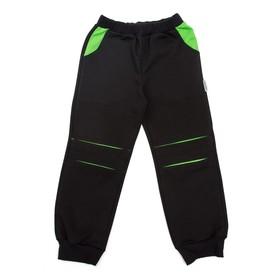 """Брюки для мальчика """"Криптон"""", рост 146-152 см, цвет чёрный (зелёная вставка) 1074"""