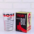 """Стакан гранёный в подарочной упаковке """"Boss"""" 250 мл"""
