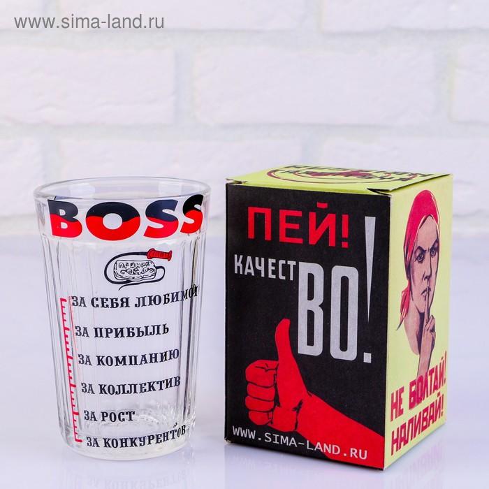 "Стакан ""Боссу"", в упаковке"
