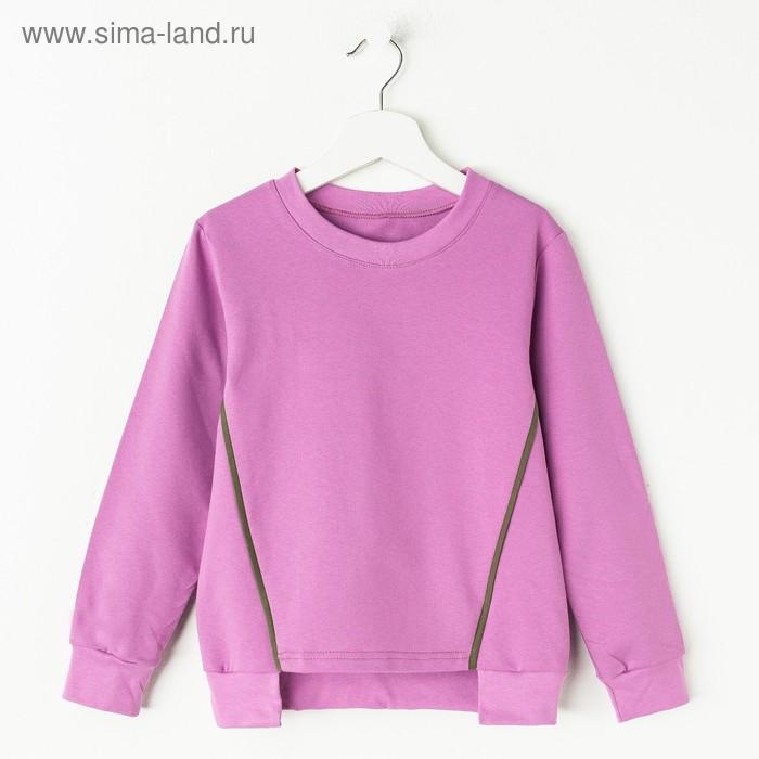 """Джемпер-толстовка для девочки """"Лазер"""", рост 98-104 см, цвет розовая пудра 1075"""