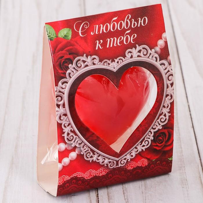 Свеча-сердце «С любовью к тебе» - фото 35610395