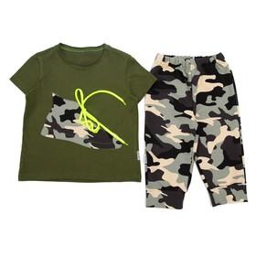 "Костюм для мальчика ""Military Kids"", рост 110-116 см, цвет хаки 1077"