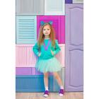 """Джемпер-толстовка для девочки """"Белла"""", рост 122-128 см, цвет бирюза 1078"""