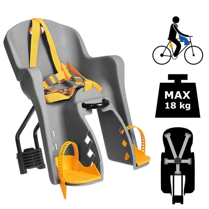 Велокресло переднее BG-6, крепление на раму, цвет серый