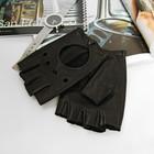 Перчатки автомобилиста, р-р 10.5, кожа оленя, цвет чёрный