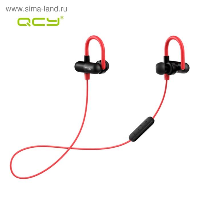 Гарнитура QCY QY11, Bluetooth, вкладыши вакуумные, черно-красная