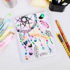 """Ежедневник-смэшбук с раскраской """"Создавай! Удивляй!"""""""