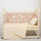 Бортики в кроватку, 120х40х35 см, 60х40х35 см (по 2 шт), диз совушки беж, хл100% бязь