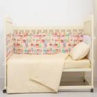 Бортики в кроватку, 120х40х35 см, 60х40х35 см (по 2 шт), принт сова беж, хл100% бязь