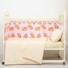 Бортики в кроватку, 120х40х35 см, 60х40х35 см (по 2 шт), принт мишка роз , хл100% бязь