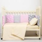 Бортики в кроватку (12 шт), 35х35 см, цвет розовый/серый, хл100% бязь