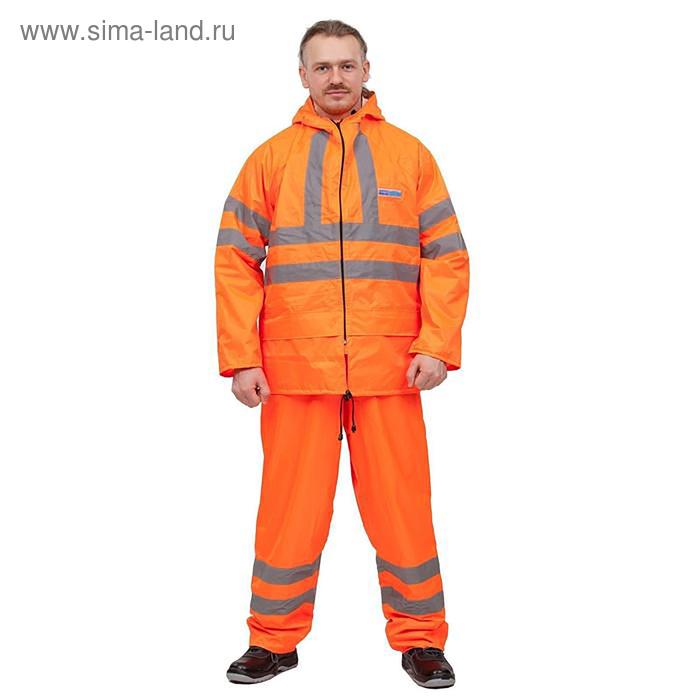 """Костюм влагозащитный """"Extra Vision WPL"""" оранж. размер 52-54/182-188"""