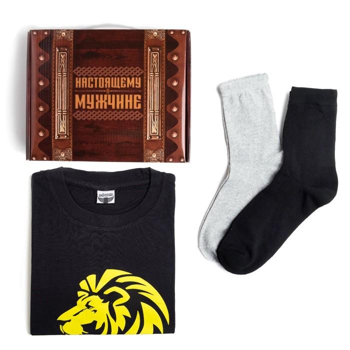 """Набор """"Настоящий мужчина"""" футболка и носки (2 пары), размер 52"""