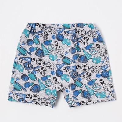 Трусы-шорты для мальчика, рост 110-116 см, цвет микс ТМ-1005