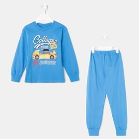 Пижама для мальчика, цвет голубой/машинки, рост 98-104 см