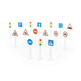 Набор дорожных знаков №1 (16 элементов) (в пакете) 64196 Ош