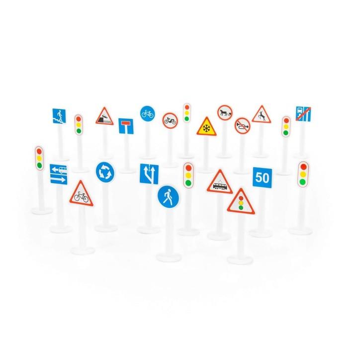 Набор дорожных знаков №3 (24 элемента) (в пакете) - фото 797941736