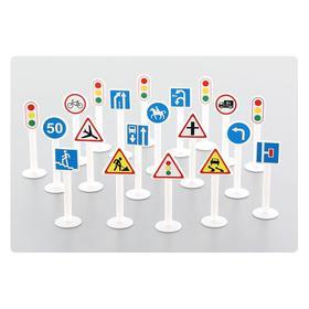 Набор дорожных знаков №2 (20 элементов) (в пакете ) 64202 Ош