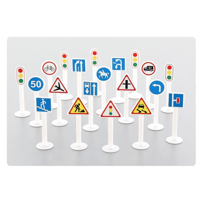 Набор дорожных знаков №2 (20 элементов) (в пакете ) 64202