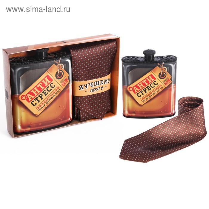 """Подарочный набор: галстук и фляга """"Лучшему другу"""""""