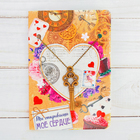 """Подвеска на открытке """"Ты открываешь мое сердце"""" 9 х 13 см"""