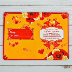Подвеска на открытке «Моему ангелу» - фото 7473251