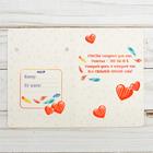 Подвеска на открытке «Твоя любовь окрыляет» - фото 7473266