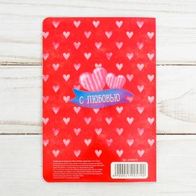 Подвеска на открытке «Твоя любовь окрыляет» - фото 7473267