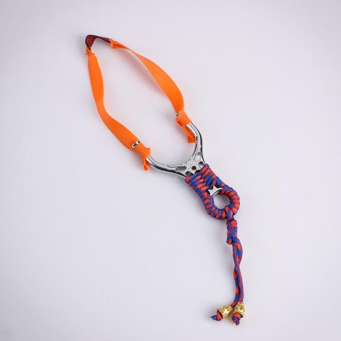 Рогатка, ленточный жгут оранжевый, рукоять металл в красно-синей оплетке, 7,5*13 см