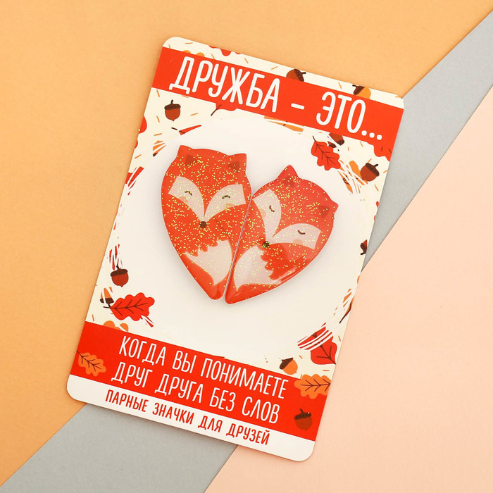 """Парные значки на открытке """"Лисички"""""""