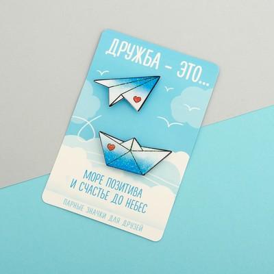 """Парные значки на открытке """"Кораблики"""""""