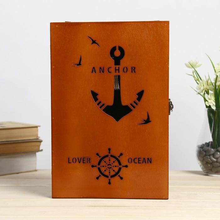 """Ключница дерево 6 крючков """"Любовь к океану"""" 30х20х5,5 см"""
