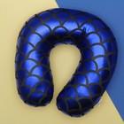 Мягкая игрушка-антистресс «Чешуйчатый узор», подголовник, цвет синий