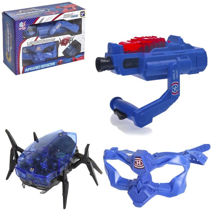 """Набор игровой """"Герой против жука"""", с маской, жуком и оружием: работает от батареек"""