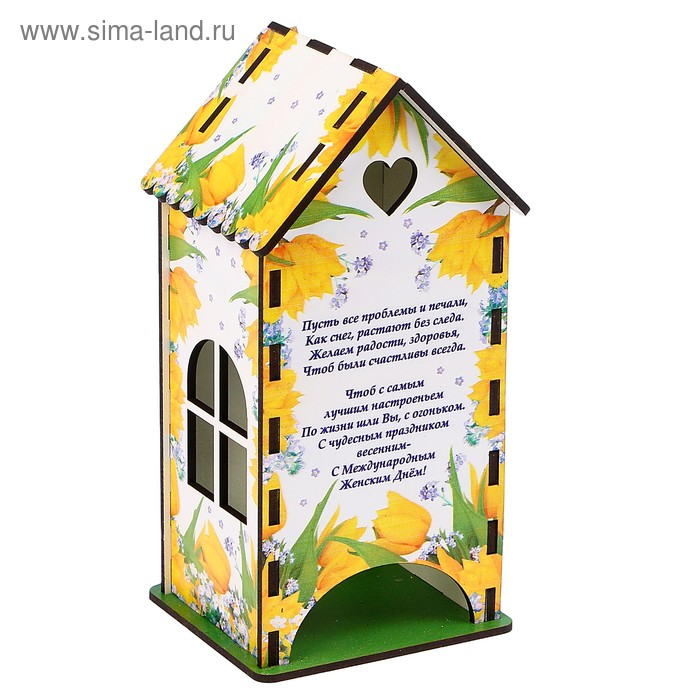 Чайный домик «Жёлтые тюльпаны», 9,3х9,3х20 см