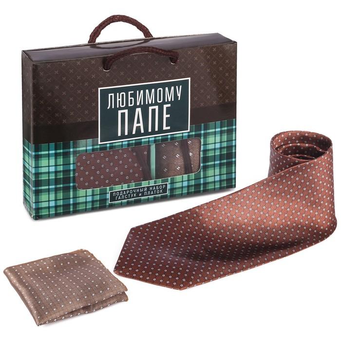 """Подарочный набор: галстук и платок """"Любимому папе"""" - фото 8874345"""