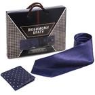 """Подарочный набор: галстук и платок """"Любимому брату"""" - фото 8874679"""
