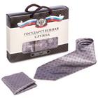 """Подарочный набор: галстук и платок """"Государственная служба"""" - фото 8874684"""