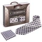 """Подарочный набор: галстук и платок """"С уважением"""" - фото 8874689"""