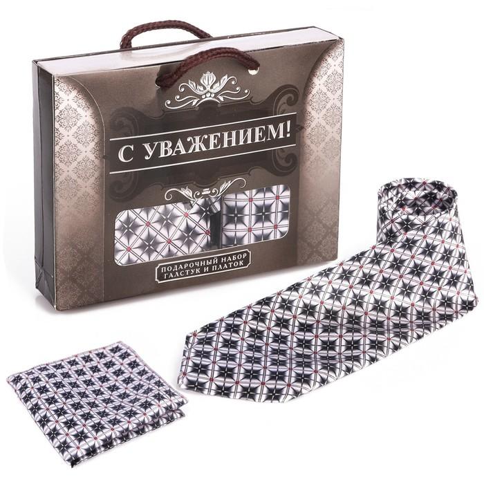 """Подарочный набор: галстук и платок """"С уважением"""""""