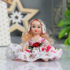 """Кукла коллекционная керамика """"Малышка в платье в цветочек"""" 10,5 см МИКС"""