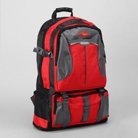 Рюкзак тур Перевал, 33*14*51/61,трансф,отд на молнии,3 н/кармана,2 бок сетки,черн/красный Ош