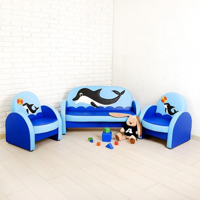 Комплект мягкой мебели «Агата», цвет сине-голубой, с дельфином - фото 105497392