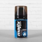 Пена для бритья Majix Sport Dynamic, 100 мл