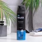 Пена для бритья Majix Sport Dynamic, 200 мл