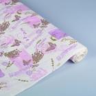 """Бумага упаковочная белая, люкс, """"Лаванда"""", сирень-фиолет-фисташка, 0,7 х 4,5 м"""