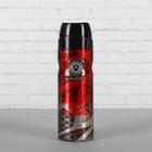 Дезодорант парфюмированный Aleda Red Magic, аэрозоль, 200 мл